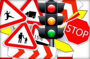 пдд светофор