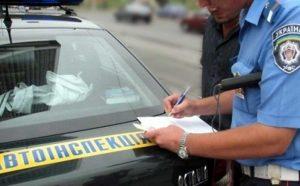 Новые законы и штрафы для водителей вступили в силу в 2018 году