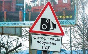 Новые правила дорожного движения